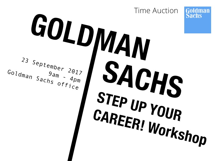 Goldman sachs time auction step up your career workshop profilephoto1