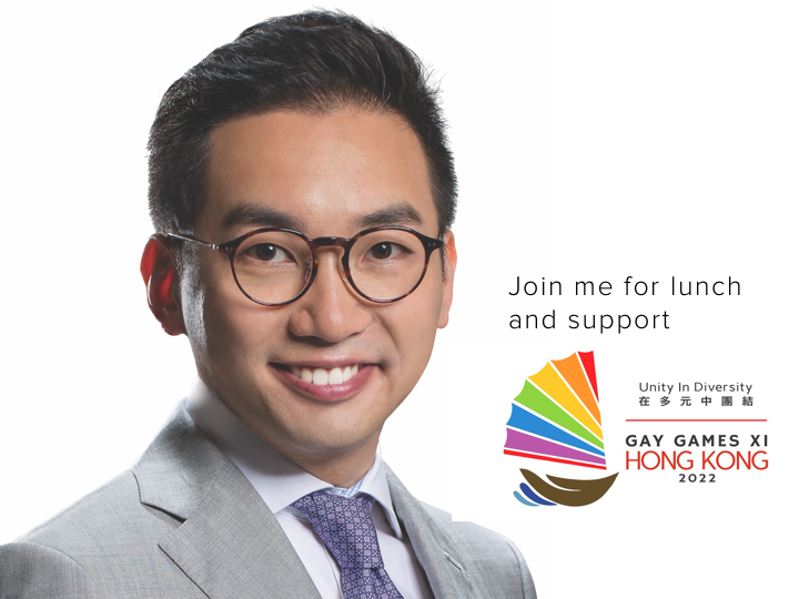 Alvin yeung gay games civic party barrister profilephoto logo